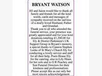 BRYANT WATSON photo